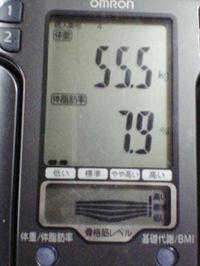 Sa350376
