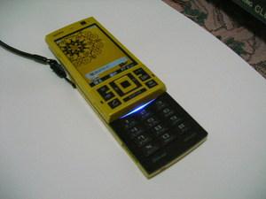 Sany0290