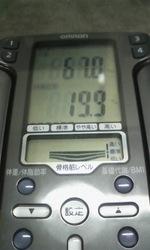 090228_120401_2