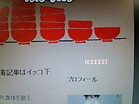 Dsc_0103_3
