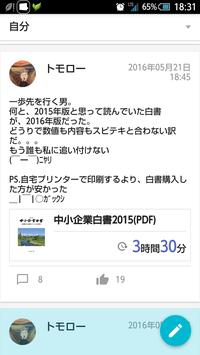 Screenshot_20160523183157